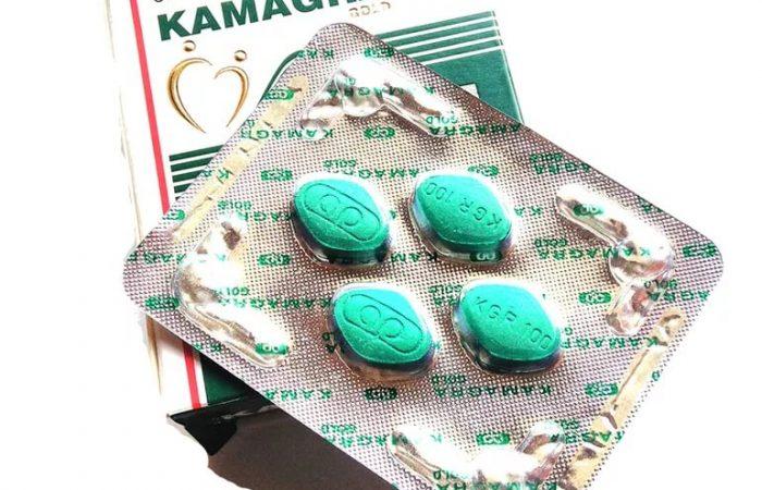 Kamagra Online Kopen